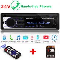 24V Auto radio Auto 1 Din Bluetooth Stereo iso Audio SD MP3 Player Musik Para Auto AUX FM Carro samochodowe Automotivo Coche
