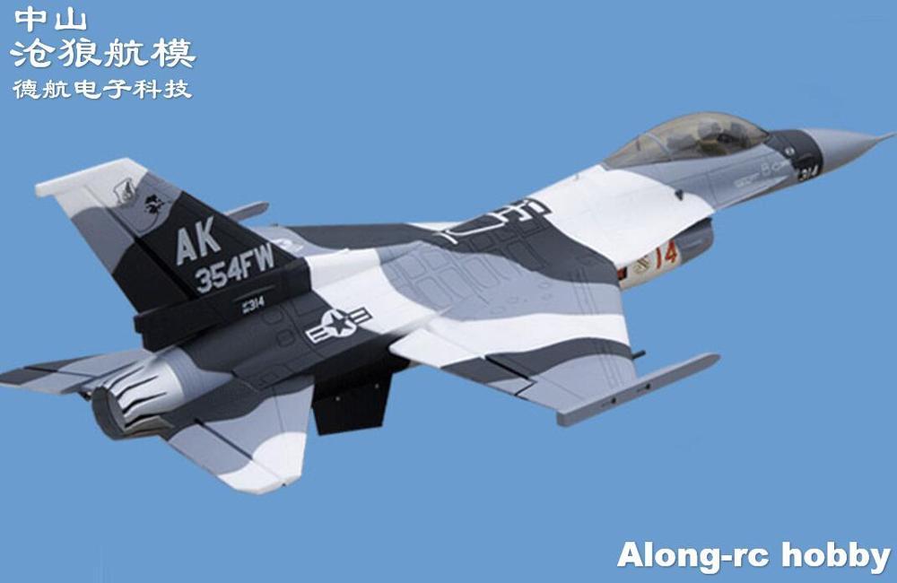 Модель самолета EPO RC хобби-игрушка 70 мм EDF 70 Jet Plane Freewing F16 F-16 CAMO 6S версия PNP или комплект + S Набор