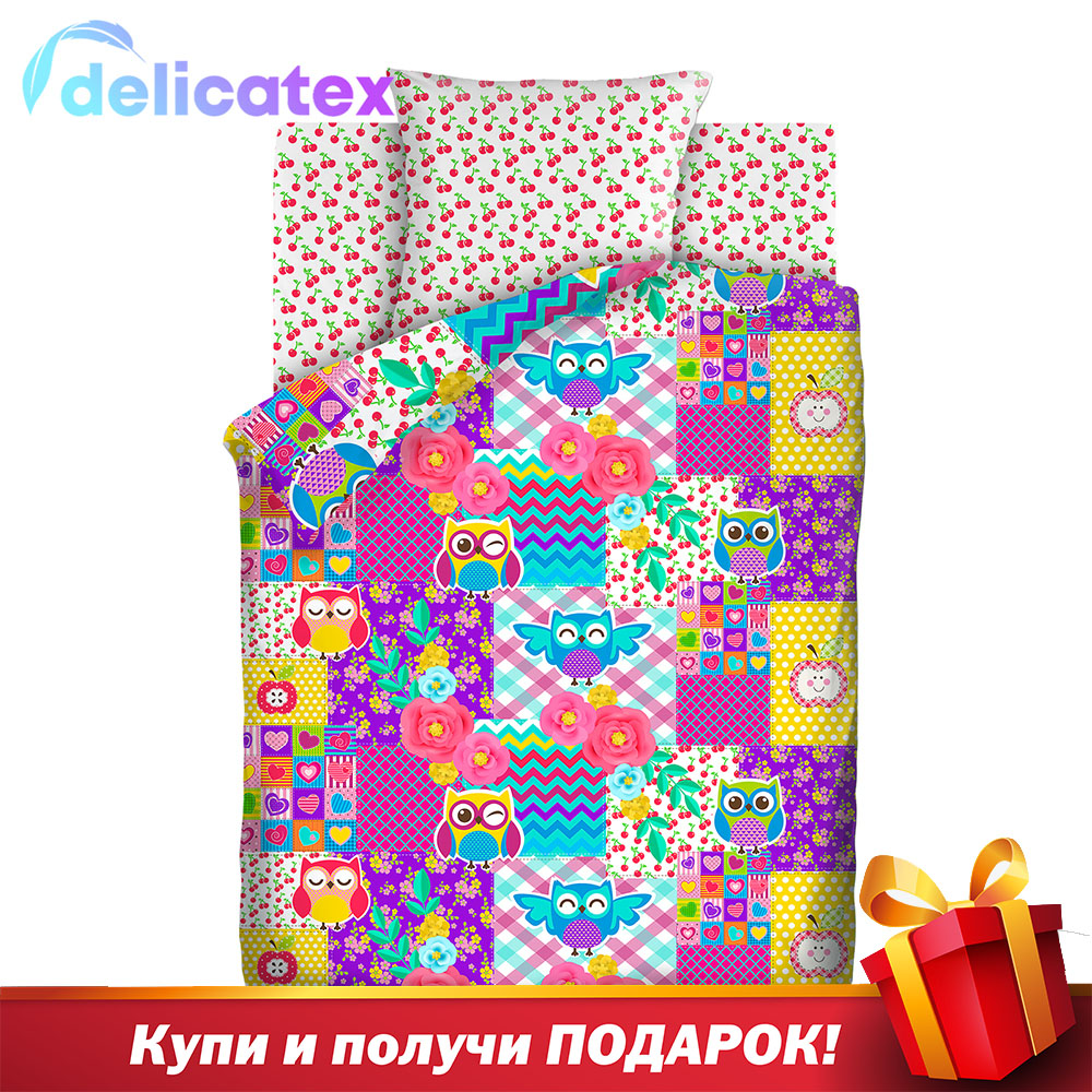 Bedding Sets Delicatex 13083-1+13084-1 Tsvetnyie Sovushki Home Textile Bed Sheets Linen Cushion Covers Duvet Cover Рillowcase Baby Bumpers Sets For Children Cotton