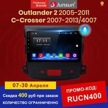 Multimidia de voiture Junsun Android 10 pour Mitsubishi Outlander xl 2 CW0W 2005-2011 pour Peugeot 4007 pour Citroen c-crosser 2007-2013