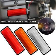 12-24V Truck LED Light Side Marker Turn Signal Warning Lights 18LED 2835SMD Tail Brake Light Emergency Signal for Trunk Trailer