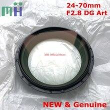 新 24 70 2.8 アート 1st レンズグループフロントレンズ光学要素ガラスシグマ 24 70 ミリメートル f2.8 dg os hsm アートスペアパーツ