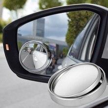 1 PC กระจกรถ 360 มุมกว้างรอบกระจกนูนยานพาหนะ Side Blindspot กระจกมองเห็นคนตาบอดขนาดเล็กด้านหลังดูกระจก