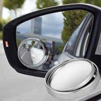 Espejo redondo convexo para coche, ángulo amplio de 360 grados, lateral de ángulo ciego, pequeño, redondo, 1 unidad