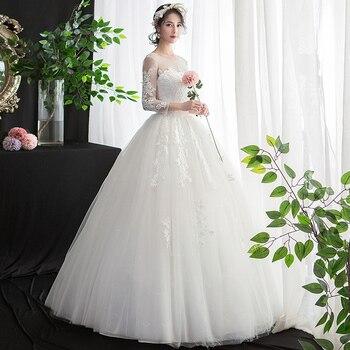 Wedding Dress Lace Up Bride Dream Princess Long Sleeve Wedding Dresses Ball Gowns Bridal Dresses