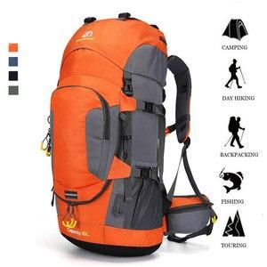 Image 1 - KOKOCAT جديد 60L المشي لمسافات طويلة على ظهره الرياضة في الهواء الطلق حقيبة تسلق الجبال مع غطاء للمطر حقيبة السفر