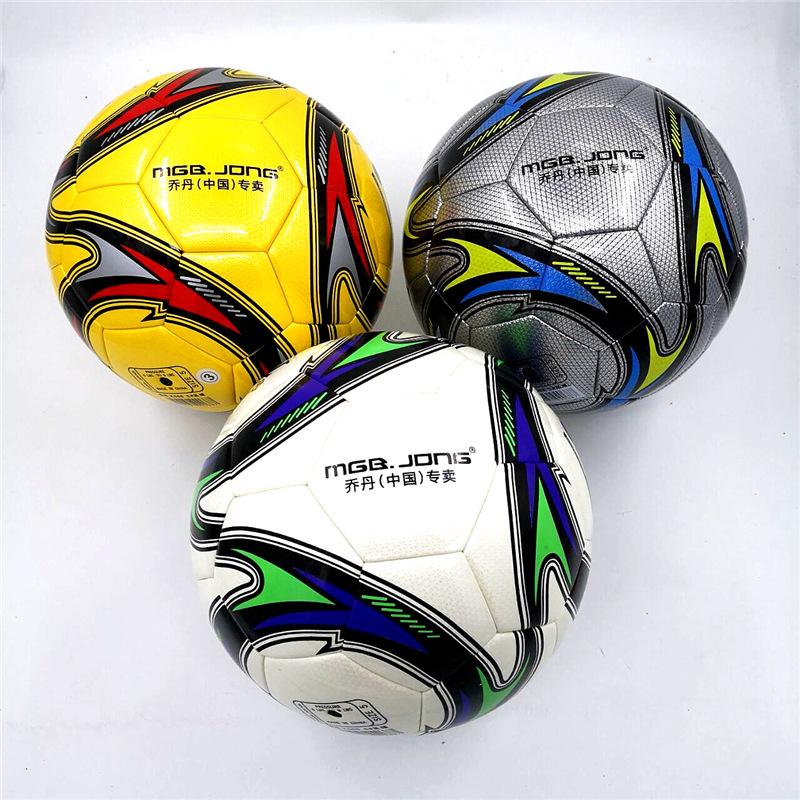 Qiaodan New Style Football Adult Children's Football No. 5 Ball 068 Tournament Training Football