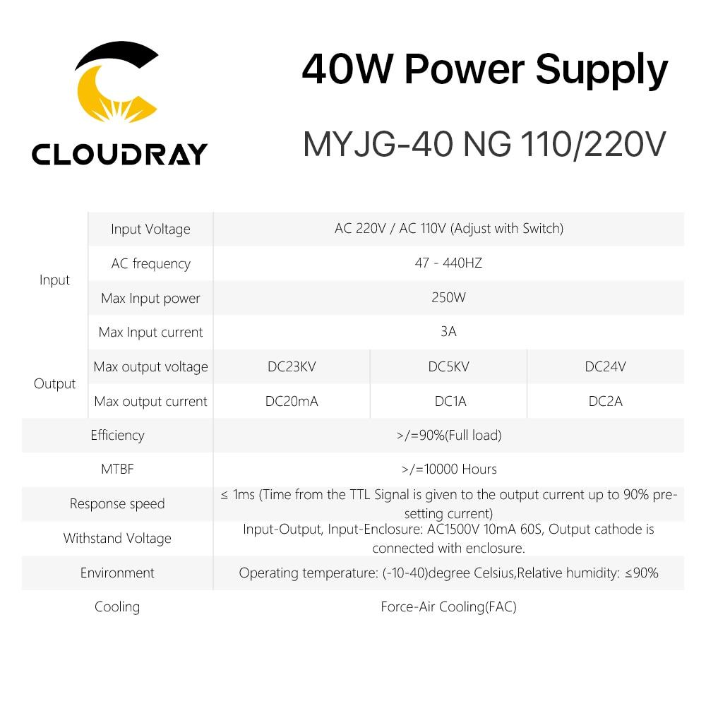 Fuente de alimentación de láser de CO2 Cloudray 40W MYJG-40T 110V - Piezas para maquinas de carpinteria - foto 6