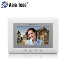 7 inch Color Monitor and HD Camera Video Door Phone Doorbell Wired Video Intercom System with Door Release Touch Button
