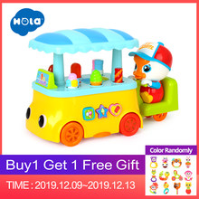HOLA 6101 Ice Cream Candy Trolley House Play Educational Toy Super Funny Mini Icecream Car Toys Kitchen Toys For Children(China)