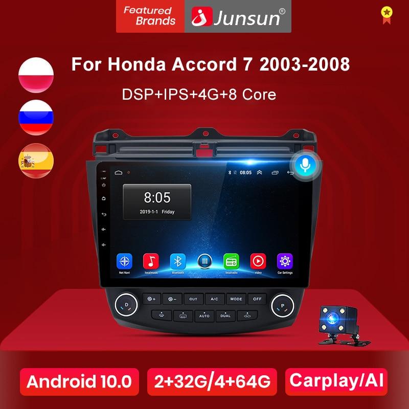 Junsun V1 Android 10 ИИ Голосовое управление 4G DSP автомобильное Радио мультимедийный плеер видео для хонда аккорд 7 2005-2008 навигация GPS магнитола for Honda ...