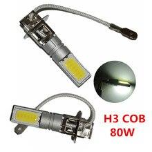 цена на 2X H3 80W High Power COB LED Car Fog Tail Headlight Driving Lamp DRL Bulb Daytime Running Reverse Tail LED Lamp H3 COB 80W 6000K