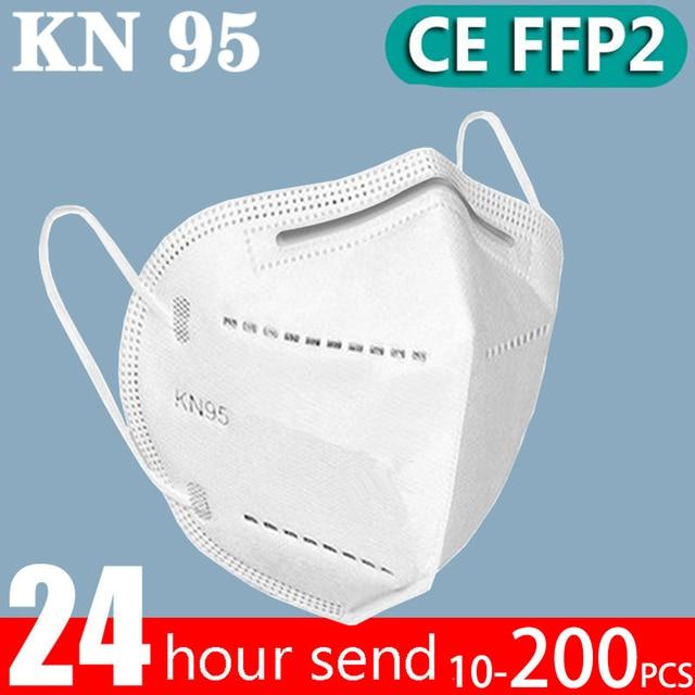 10-200 KN95 face mask FFP2 facial masks protect maske dust mask mouth mask filtration FFP2mask KN95MASK mascarillas tapabocas