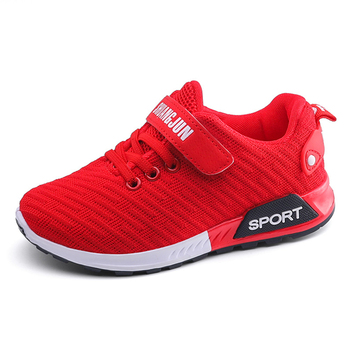 2020 Spring Children Sneakers Boys Shoes Girls Fashion Casual Kids Shoes For Boy Sport Running Child Shoes Chaussure Enfant D30