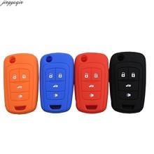 Jingyuqin 4 أزرار سيليكون عن بعد حافظة مفاتيح السيارة غطاء ل شيفروليه الاعتدال كامارو أفيو إمبالا