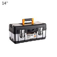Multifunctional Double Layer-Stainless Steel Tool Box Plastic Portable Organizer