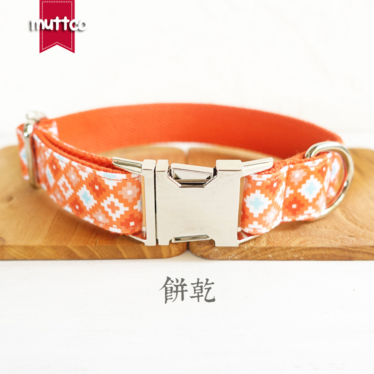 Muttco Pet Supplies-Laser Lettering Customizable Dog Collar High Quality Collar Udc-065
