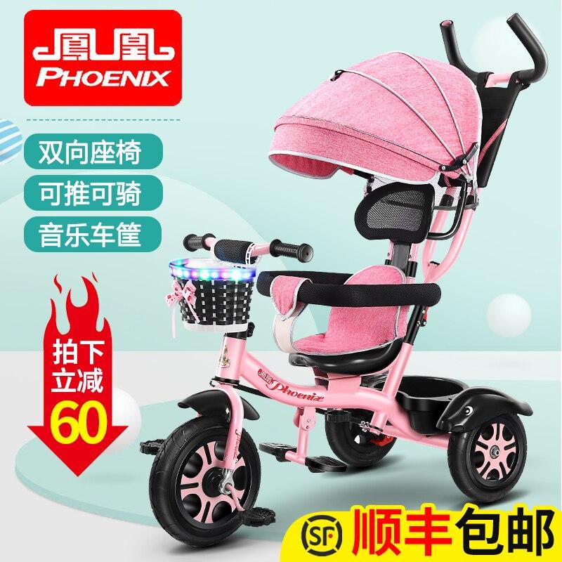 Phoenix enfants Tricycle vélo 1-3-5 ans bébé vélo bébé chariot enfant vélo enfant vélo