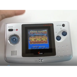 Image 5 - NGPC のためバックライト LCD バックライト液晶画面高光キット SNK NGPC コンソール液晶画面の光