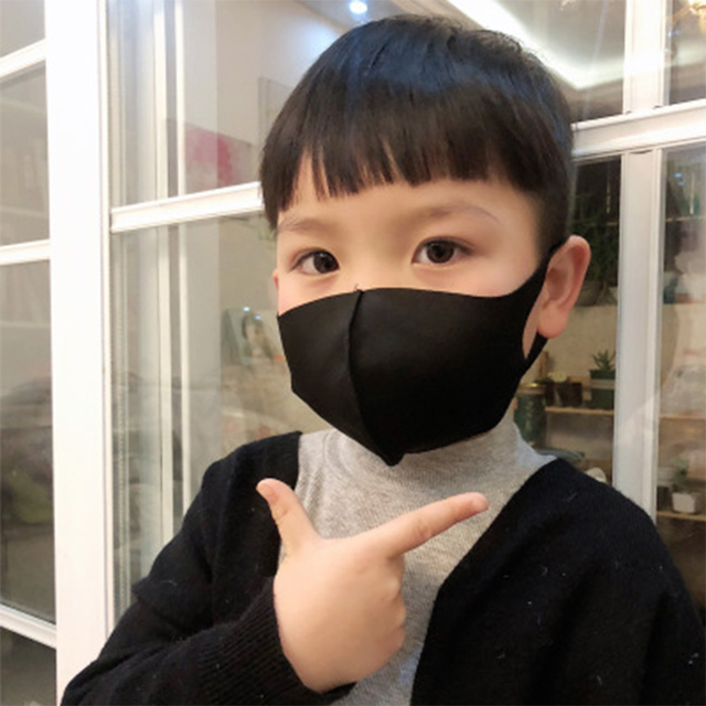 Baby Protective Mask Spring Dust-proof Health Breathable Proof Flu Face Masks Washable Vertical Folding Reusable Face Mouth Mask 4