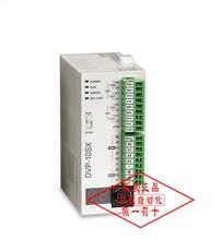 Original novo dvp10sx11r, controlador do plc de dvp10sx11t, 4di/2do