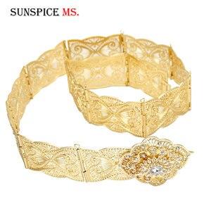 Image 4 - SUNSPICE MS ceinture en métal pour femmes, style floral, Caftan marocain, bijoux de mariage, longueur ajustable, couleur or argent