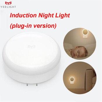 Yee светильник, индукционный ночной Светильник (плагин), YLYD03YL, умный светодиодный датчик, лампа для спальни, коридора, низкое потребление