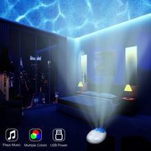 오션 웨이브 프로젝터 LED 별이 빛나는 하늘 밤 빛 해양 다채로운 회전 음악 깜박이 스타 라이트 블루투스 원격 제어