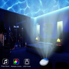 Ocean Wave Projector LED Luz Céu Estrelado Noite Marinha Colorido Girar Piscando Luz Da Estrela com a Música Do Bluetooth Controle Remoto