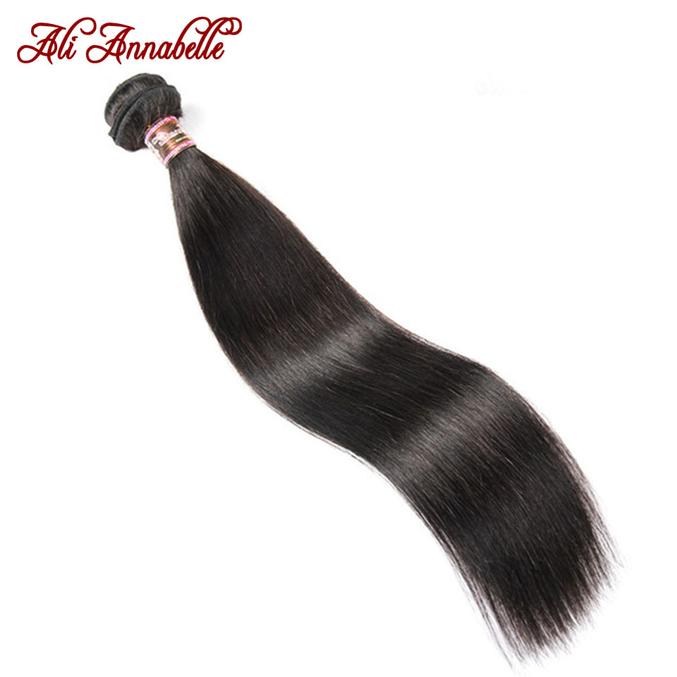ALI ANNABELLE HAIR Brazilian Straight Human Hair 100% Remy Hair Weave Bundles 1/3/4 PCS Natural Black 10