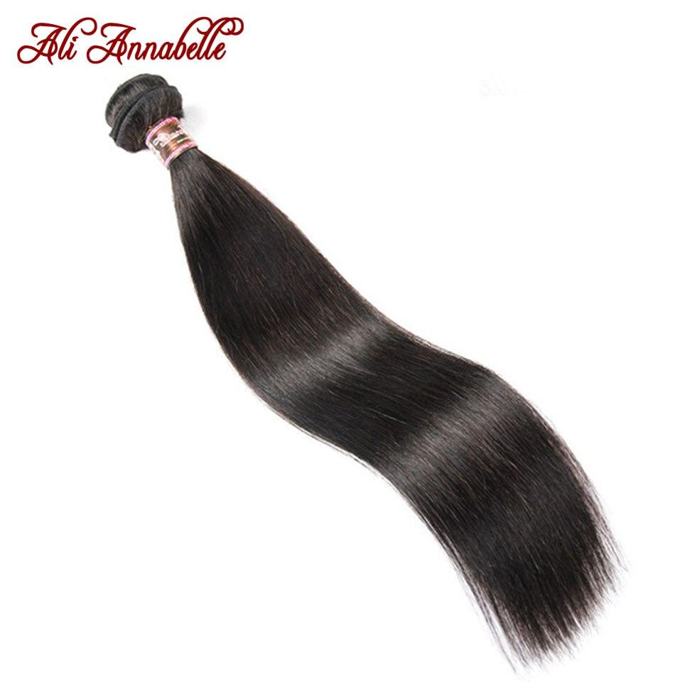 Ali annabelle cabelo brasileiro em linha reta cabelo humano 100% remy tecer feixes 1/3/4 pçs preto natural 10
