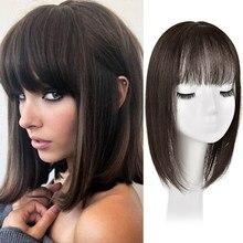 Черно-коричневые длинные прямые накладные волосы LUPU с челкой, человеческие волосы для наращивания, накладные волосы для женщин
