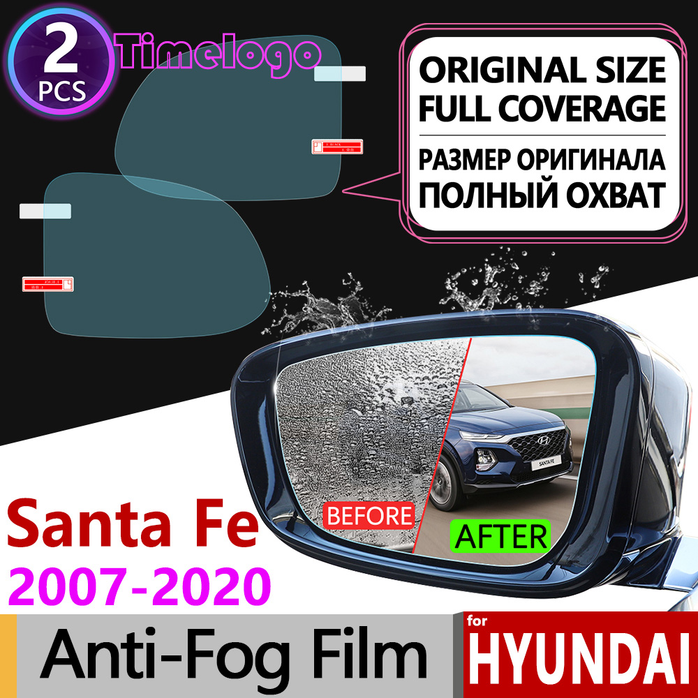 Full Cover waterproof Film Rearview Mirror Accessories SantaFe <font><b>2010</b></font> 2015 2017 2018 for <font><b>Hyundai</b></font> <font><b>Santa</b></font> <font><b>Fe</b></font> 2007~2019 CM DM TM ix45 image