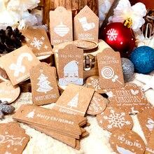 50 шт. бирки для рождественских подарков крафт-бумага бирка этикетка Рождественский подарок для вечерние DIY ценники Подарочная коробка бирка бирки для одежды