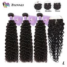 말레이시아 제리 곱슬 머리 4x4 레이스 클로저와 인간의 머리카락 번들 번들 자연 색상 낮은 비율 비 레미 8 26