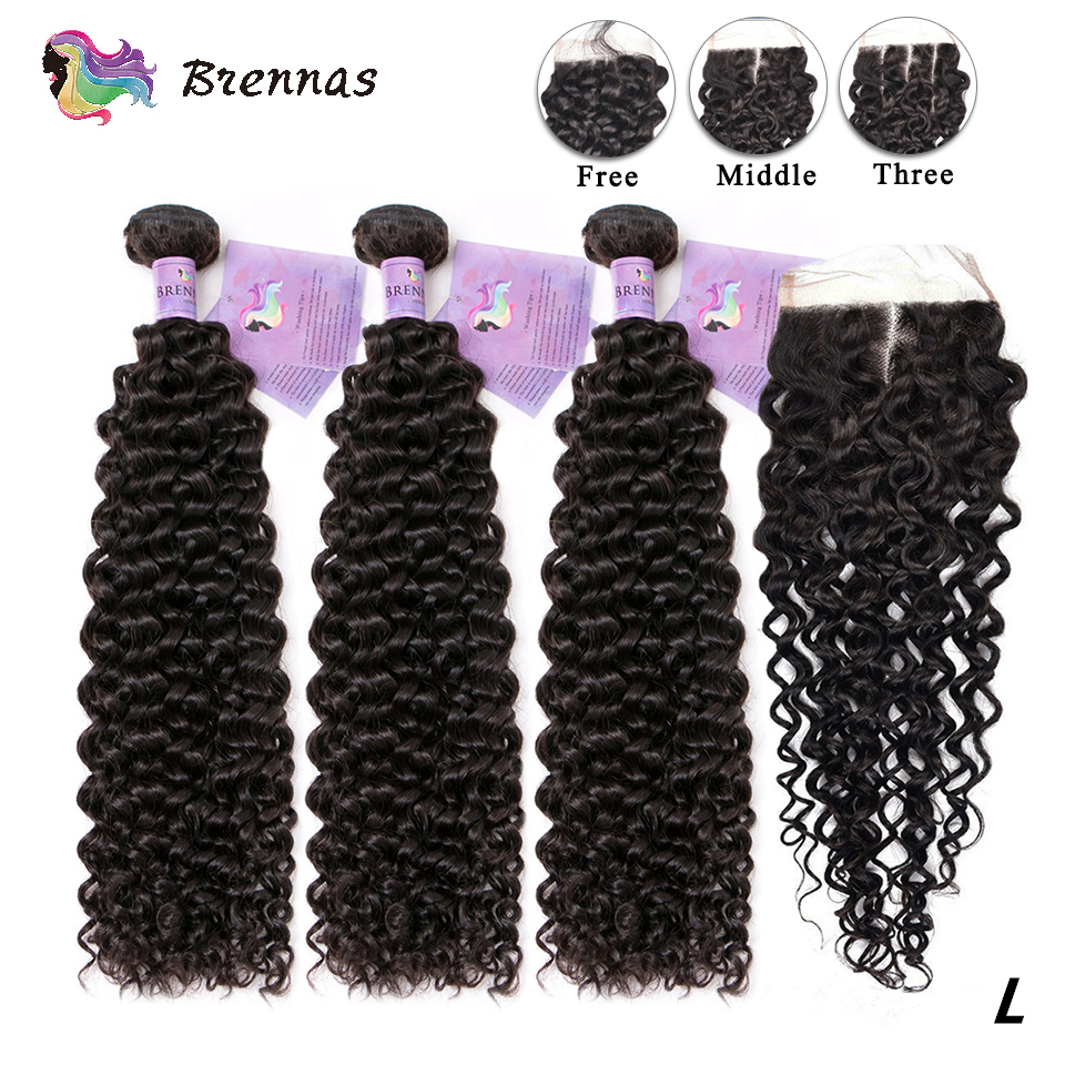 Malaysia Jerry Curly Hair With Closure Human Hair Weave Bundles With 4x4 Lace Closure Natural Color Low Ratio Non-Remy 8-26''