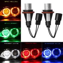 2 шт. 5 Вт IP65 ошибок светодиодный Ангельские глазки габаритные огни лампы подходят для BMW E39 E53 E60 E61 E63 E64 E65 E66 E87 525i 530i xi 545i M5