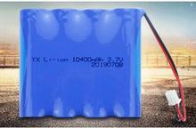 Free Shipping 3.7v 18650-4P 7200mah 8000mah 8800mah 10400mah 12800mah 18650 Lithium Battery Pack Li-ion Rechargeable
