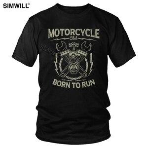 Trendy Retro T-Shirt Men Cotto