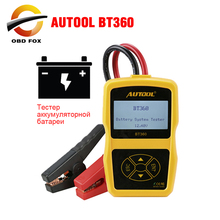 AUTOOL BT360 12V Digital การวินิจฉัยยานยนต์เครื่องวิเคราะห์ Tester รถ Cranking ชาร์จเครื่องมือสแกนเนอร์