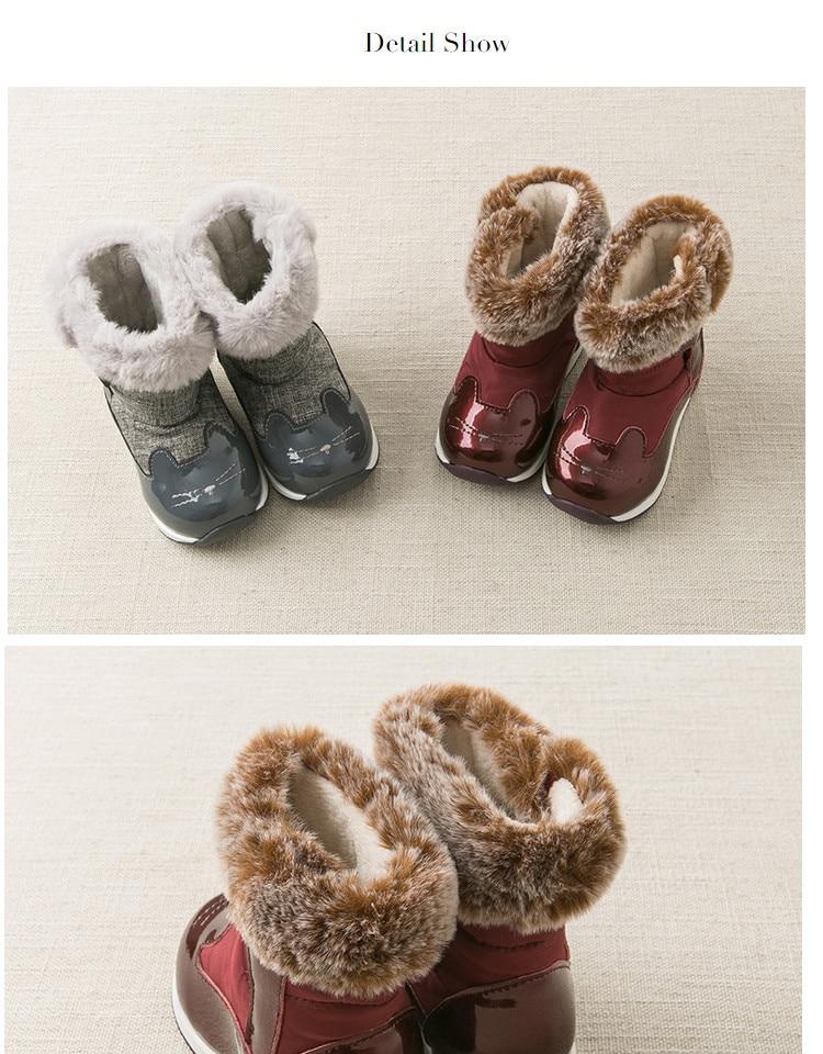 menina menino botas de neve marca sapatos