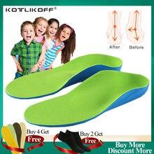 Детская ортопедическая прокладка стельки для ног плоская Арка
