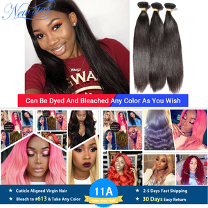 Brazilian Straight Virgin Hair 1/3/4 Bundles Natural Color Unprocessed 10A Cuticle Aligned New Star Raw Human Hair Weaving(China)