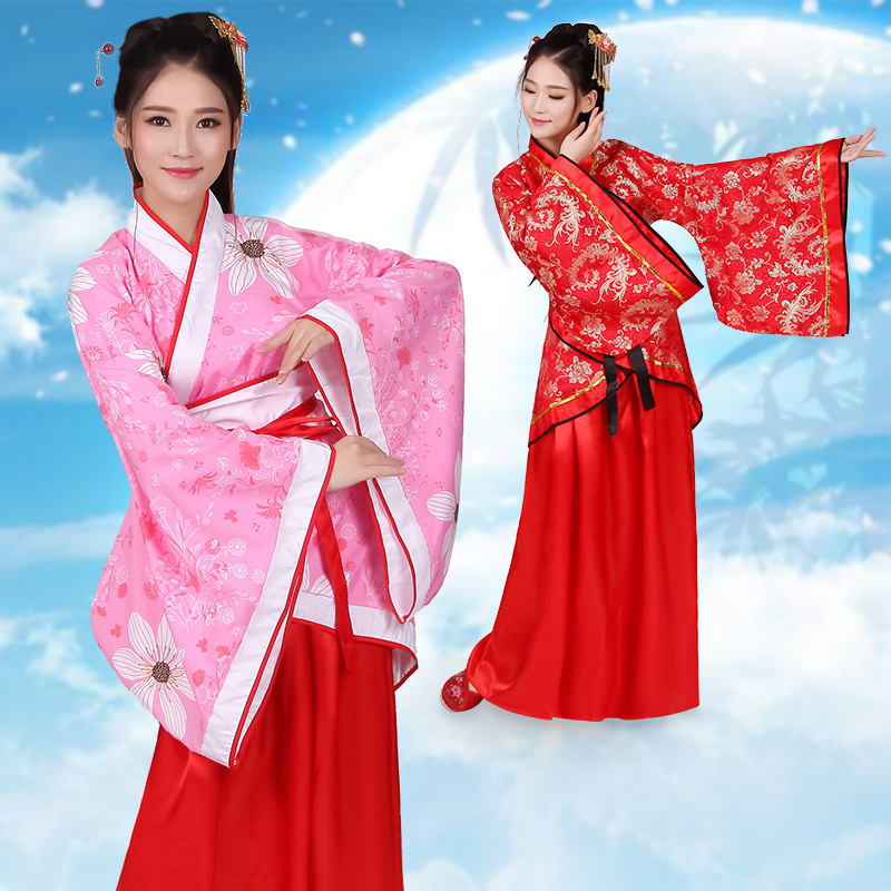 Traditional Chinese Wedding Dresses Robe For Women Female Ancient Hanfu Costume Tang/Han Dynasty Red/Pink China Clothing DQL1854