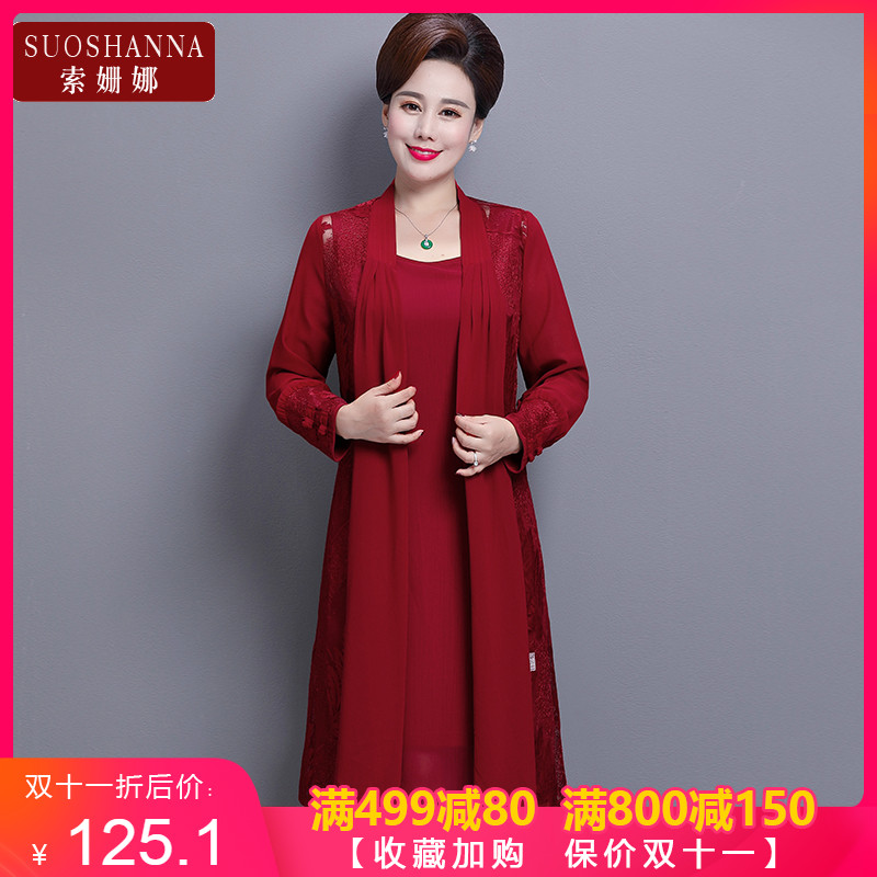 Plus Size 2019 Mother Of The Bride Dresses With Jacket Short Wedding Party Dress Mother Dresses For Wedding Mater Sponsi Coquit