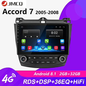 JMCQ 10 Car Radio for Honda Accord 7 2003-2008 Android player Wifi RDS GPS Navigaion 2G+32G Multimedia Video Player with frame android 9 0 ram 2g car dvd stereo player gps glonass navigation for honda accord 7 2003 2007 auto radio rds audio video