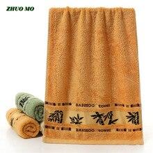 ZHUO MO 3pcs High Quailty 35*75cm Towel Bamboo fiber towel Green brown 3 colors Absorbent Soft for home Comfortable Bath Towel