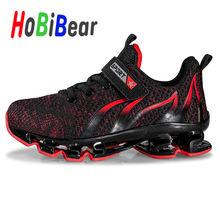Популярная Спортивная обувь для мальчиков дизайнерские Молодежные