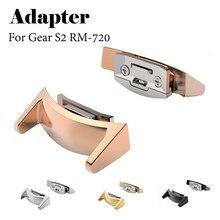 Adapter für Samsung Getriebe S2 RM-720 metall armband stecker Austauschbare Adapter Anschließen 20mm Für Samsung Uhr strap