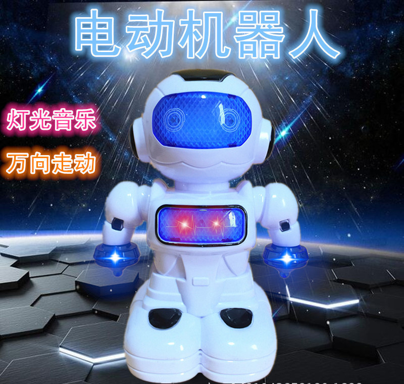 Infants Children'S Educational Electric WANXIANG Light And Sound Walking Baby Universal Robot Toys 1-2-3-6-Year-Old
